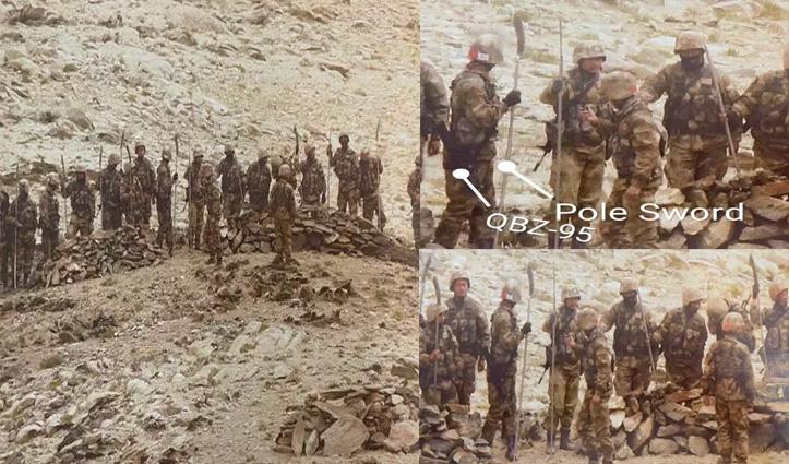 भाले और बंदूक लेकर आए थे 50 चीनी सैनिक, Photos सामने आने के बाद बेनकाब हुआ झूठ