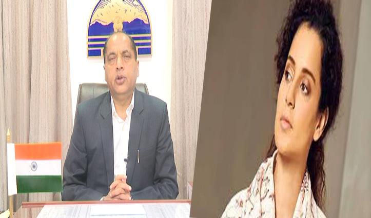 #Kangana की सुरक्षा में तैनात रहेंगे ये जवान, जानिए क्या बोले CM Jai Ram Thakur