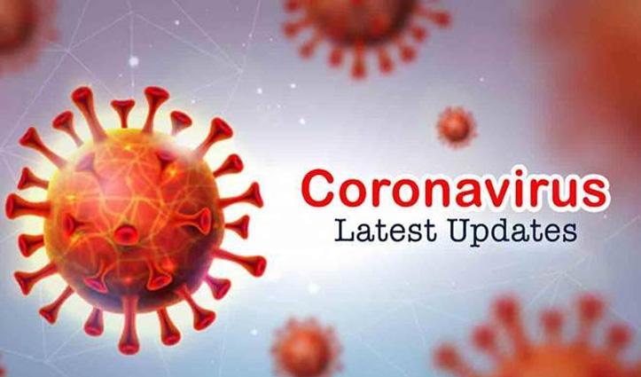 HP Covid-19 Update: राजधानी शिमला में तीन ने गंवाई जान; कुल मरीज 7703 हुए