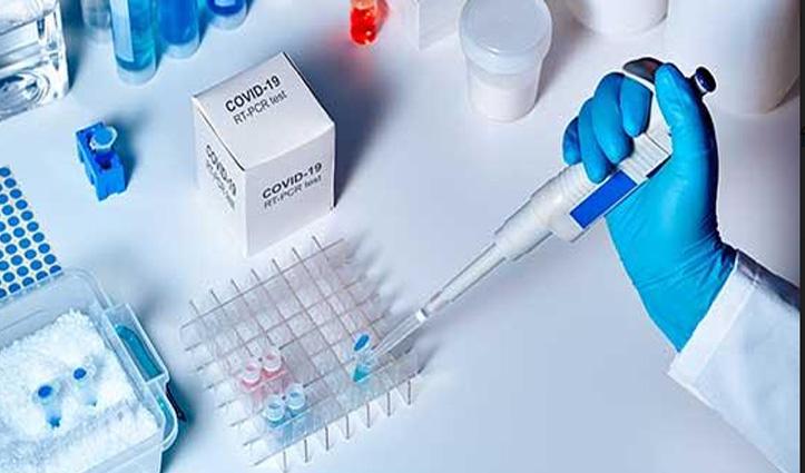 भारत में जल्द आ सकती है #Corona_Vaccine, सीरम इंस्टीट्यूट के दूसरे-तीसरे फेज के Trial को मिली मंजूरी