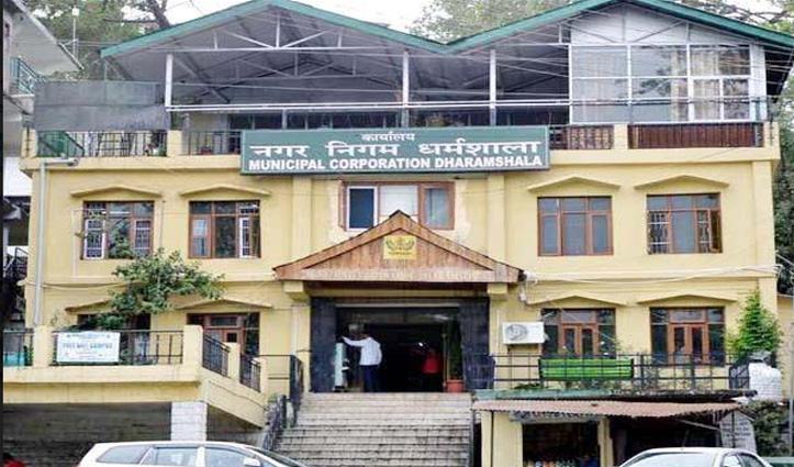 ब्रेकिंगः Dharamshala नगर निगम वार्ड आरक्षण प्रक्रिया पर क्यों लगी रोक-जानिए
