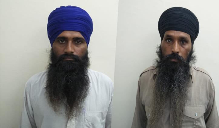 मुठभेड़ के बाद बब्बर खालसा इंटरनेशनल के दो Terrorist गिरफ्तार: हथियार और गोला-बारूद बरामद