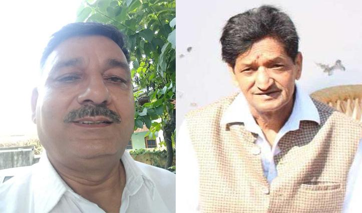 कांगड़ा को-ऑपरेटिव बैंक के नादौन मंडल के चुनावों में #BJP की बीजेपी से टक्कर