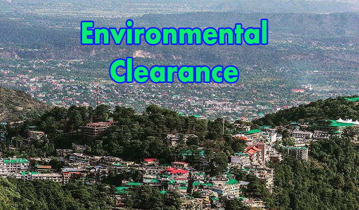 कांगड़ा की 32 परियोजनाओं पर Environmental Clearance ना मिल पाने का ग्रहण, CUHP भी इसी का हिस्सा