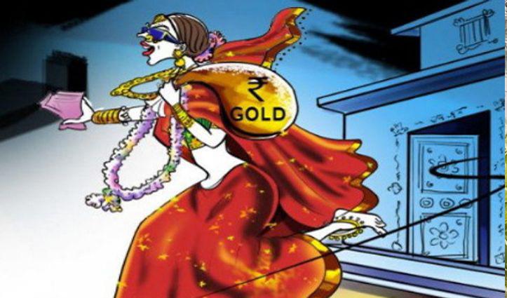 शादी के बाद Jewelery-Cash लेकर फरार हो जाती थी लुटेरी दुल्हन, 10 साल में लूटे 8 बुड्ढे