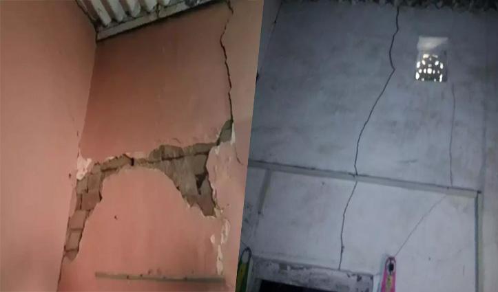 Maharashtra: पालघर में 4 घंटे के भीतर भूकंप के 8 झटके महसूस हुए; लोग सहमे