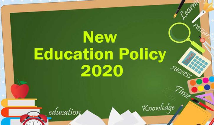 #MonsoonSession: नई शिक्षा नीति रोजगार लेने वाला नहीं बल्कि रोजगार देने वाला बनाएगी