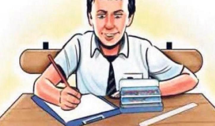 पहली से आठवीं के Online Exam कल से होंगे शुरू, 4.93 लाख विद्यार्थी देंगे फर्स्ट टर्म परीक्षाएं