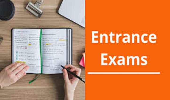 तीन जिलों के स्थगित सैनिक सामान्य ड्यूटी भर्ती Entrance Exam की नई तिथि घोषित