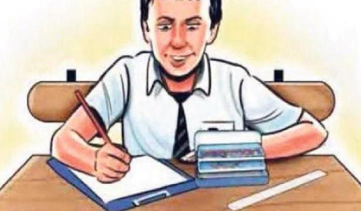 नौवीं से जमा दो कक्षा की Online परीक्षाएं समाप्त, अढ़ाई लाख छात्रों ने दी परीक्षा