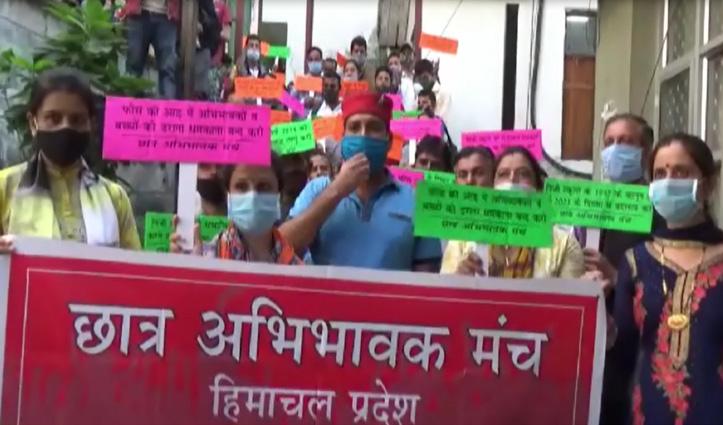 Private Schools की मनमानी पर भड़के Parents सड़कों पर उतरे, शिक्षा निदेशालय के बाहर दिया धरना