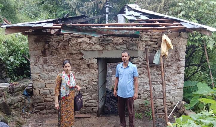 Jogindernagar : स्लेटपोश गौशाला में भड़की आग, ग्रामीणों ने मिलकर बुझाई