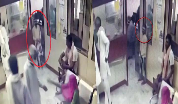 हरियाणा में गज़ब का कांड: 11 साल के लड़के ने 20 सेंकेंड में उड़ाए 20 लाख; देखें #Video