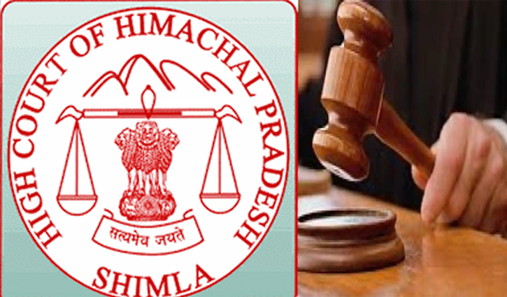 #High_Court: मुख्य सचिव और स्वास्थ्य सचिव को कल Court में उपस्थित होने के दिए निर्देश, जाने क्यों
