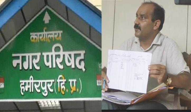 ठेकेदार का आरोप, नगर परिषद हमीरपुर ने रैन बसेरा की नीलामी में किया #Fraud