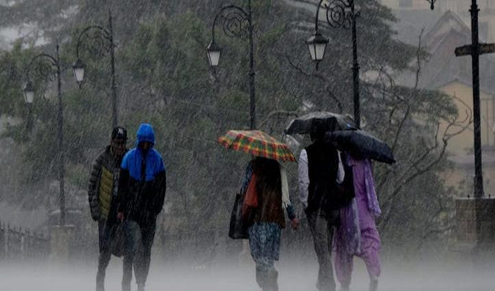 Himachal Weather: प्रदेश में इस दिन से बारिश के आसार; छह जिलों में जताई संभावना