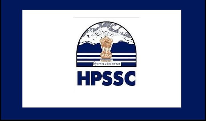 #HPSSC_Result: जेई इलेक्ट्रिकल भर्ती का परीक्षा का परिणाम घोषित; 214 अभ्यर्थियों का हुआ चयन