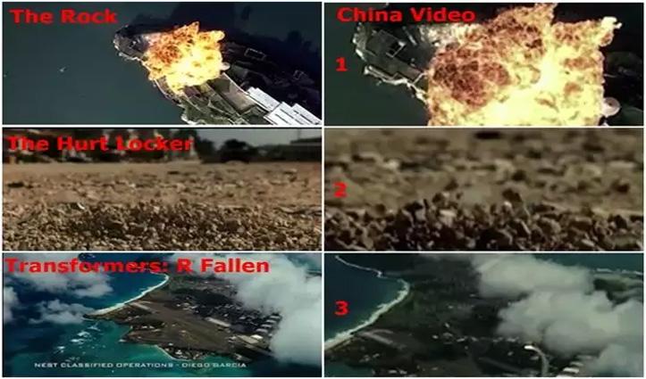 पर्दाफाश: US बेस पर हमला दिखाने वाले China के वीडियो में हॉलीवुड फिल्मों की क्लिप हुईं इस्तेमाल