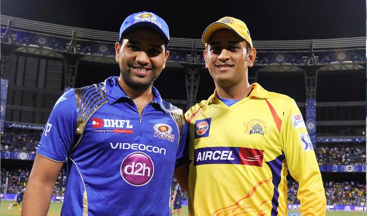 IPL 2020: आज होगा क्रिकेट के महासंग्राम का आगाज; मुंबई-चेन्नई के बीच उद्घाटन मुकाबला