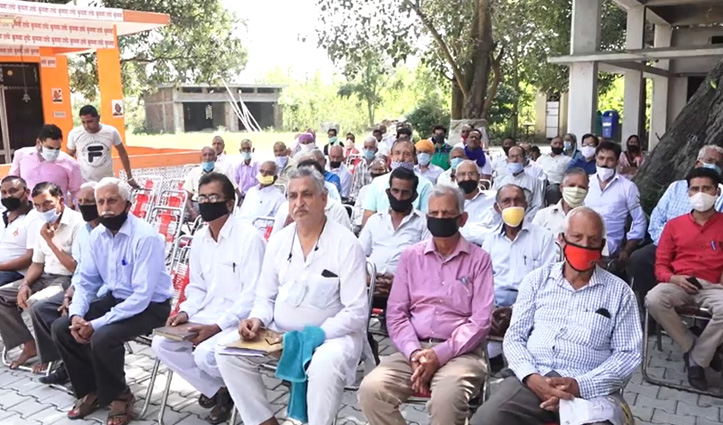 #Una: द ईसपुर कृषि सेवा सहकारी सभा समिति गड़बड़झाला, जमाकर्ताओं ने दी आत्मदाह की धमकी