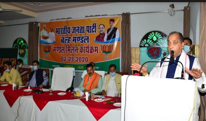 #BJP मंडल मिलन कार्यक्रम में गरजे जयराम, बोले- विपक्ष के दुष्प्रचार का मुंहतोड़ जवाब दें कार्यकर्ता