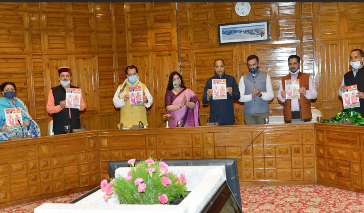 हिमाचल #BJP की 'सेवा ही संगठन' ई-बुक लॉन्च; CM जयराम ठाकुर ने किया विमोचन