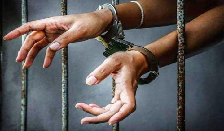 Palampur निवासी हत्या के दोषी को कुल्लू में आजीवन कारावास- जानिए पूरा मामला