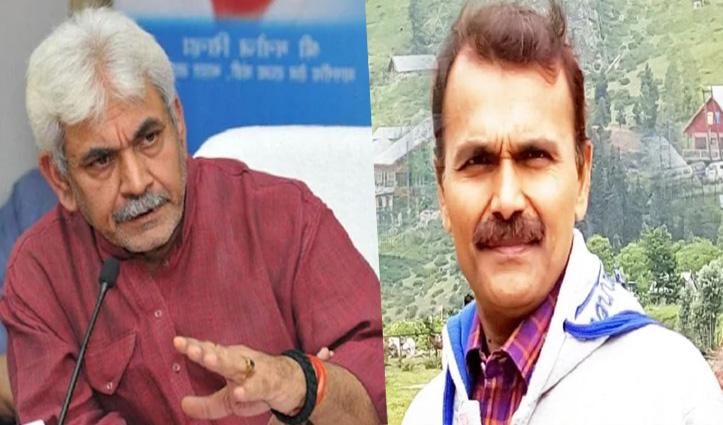Jammu-Kashmir: नीतीश्वर कुमार बने उप राज्यपाल मनोज सिन्हा के प्रधान सचिव, जानें