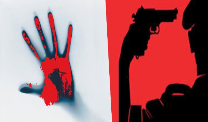 CRPF के जवान ने गोली मारकर ली पत्नी की जान फिर खुद भी किया सुसाइड; साली भी गोली से घायल