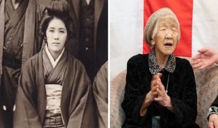 दुनिया की सबसे बुजुर्ग महिला: जापान की केन तनाका का नाम Guinness World Record में दर्ज
