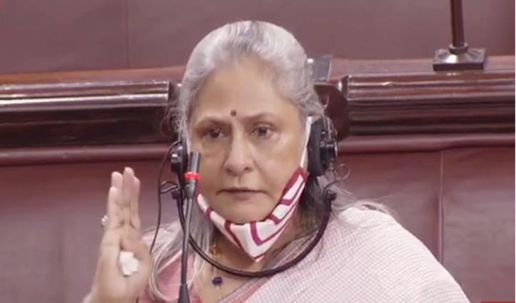 #Parliament_Live: जया बच्चन बोलीं – Bollywood को बदनाम करने की साजिश, समर्थन में आए सरकार
