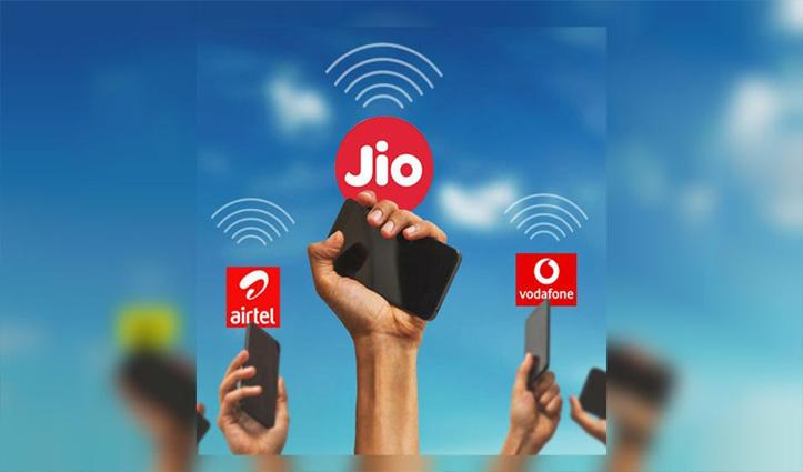 VI को पछाड़ कर रिलायंस #Jio ने हासिल की ग्रामीण भारत में नंबर-1 पोजीशन