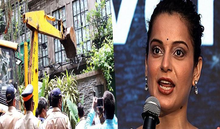 #Kangana ने मांगा था 2 करोड़ हर्जाना: BMC ने कोर्ट से कहा- खारिज हो याचिका लगे जुर्माना