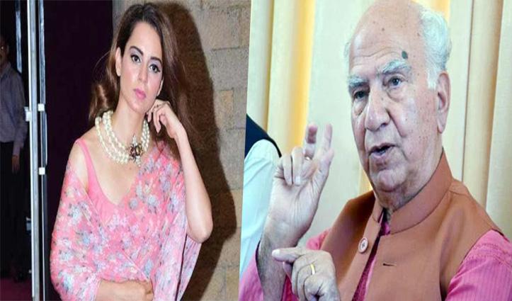 #Kangana के परिवार से शांता कुमार ने की बात: CM उद्धव को पत्र लिख अभिनेत्री को सुरक्षा देने को कहा
