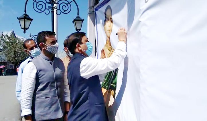 Himachal BJP ने #Kangana के समर्थन को चलाया हस्ताक्षर अभियान, Congress की चुप्पी पर भी उठाए सवाल
