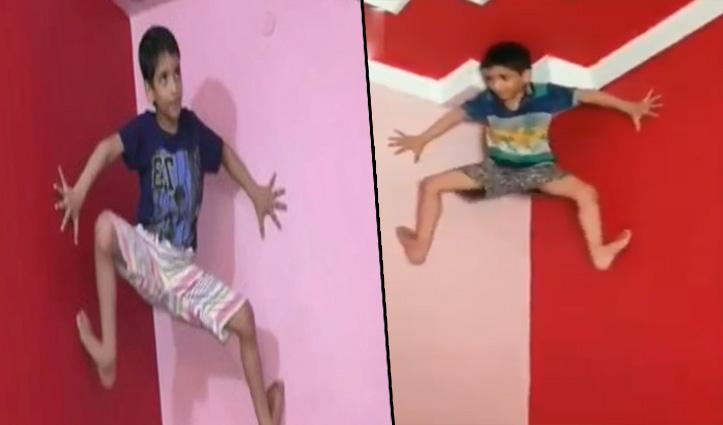 Video: 7 वर्षीय कानपुरिया स्पाइडर मैन हुआ वायरल; बिना सहारे के दीवार पर है चढ़ता-उतरता; देखें