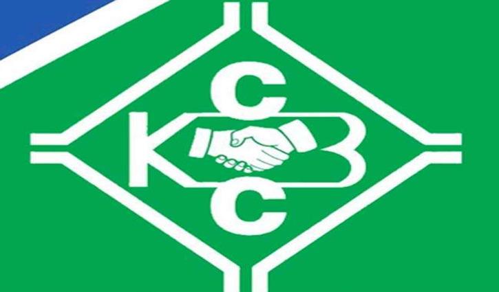 KCC Bank निदेशक मंडल के चुनाव कल, 1425 मतदाता करेंगे 51 प्रत्याशियों के भाग्य का फैसला