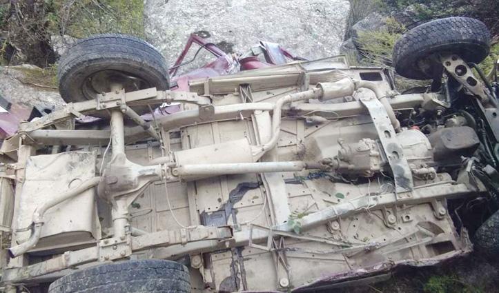 Kinnaur में बड़ा हादसा : खाई में गिरी Car, चार की मौत, तीन की हालत गंभीर