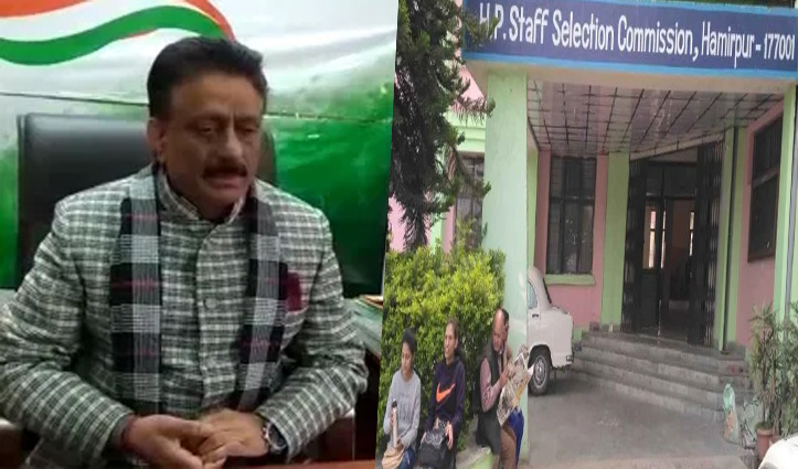 जेई इलेक्ट्रिकल भर्ती में 'बाहरी लोगों' की बहार: HPSSC की कार्यप्रणाली पर कुलदीप राठौर ने उठाए सवाल