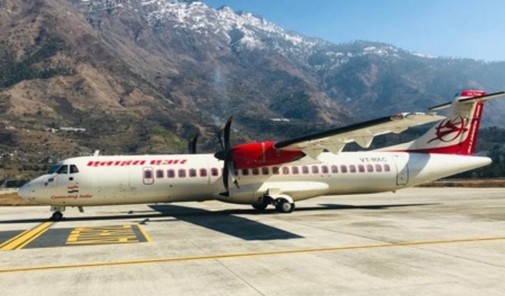 Alliance Air will starts Connecting flight from Chg to kullu from 7th sep