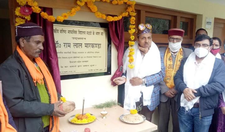 उदयपुर #ITI में शुरू होंगे चार नए ट्रेड, छात्रवास की भी मिलेगी सुविधा