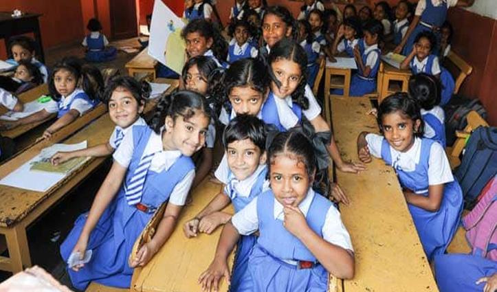 साक्षरता दर: केरल अव्वल तो आंध्र सबसे निचले स्थान पर; जानें क्या है #Himachal की पोजीशन