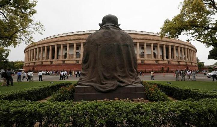 #Parliament_Live: आज दो बिल हुए पास, कल तक के लिए स्थगित हुई लोकसभा की कार्यवाही