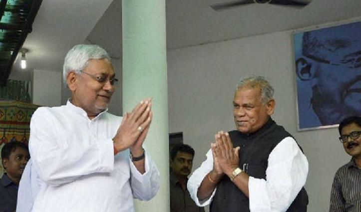 जीतन राम मांझी ने किया अपनी पार्टी का JDU के साथ गठबंधन का ऐलान