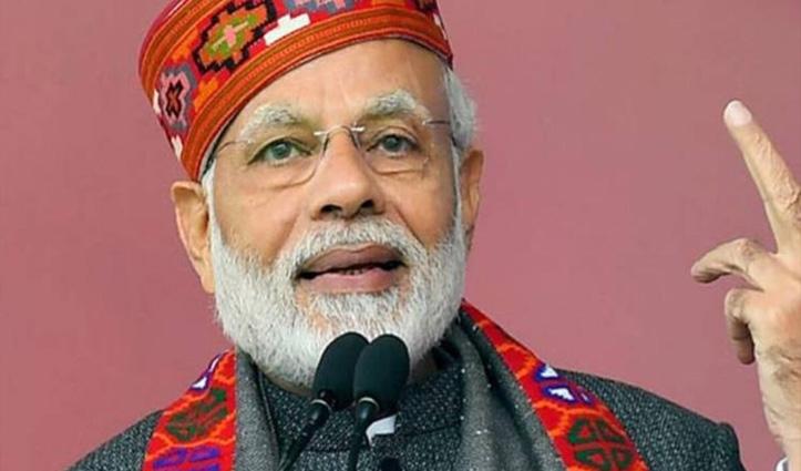 PM मोदी के हिमाचल दौरे की बड़ी अपडेट: रात को लाहुल-स्पीति में नहीं ठहरेंगे; उसी दिन होगी वापसी