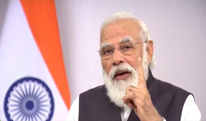 भारत में तेजी से बढ़ रहा कोरोना का रिकवरी रेट: USISPF Summit में बोले PM मोदी