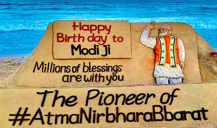 70 के हुए #PM_Modi : राष्ट्रपति कोविंद, अमित शाह सहित कई दिग्गजों ने दी बधाई