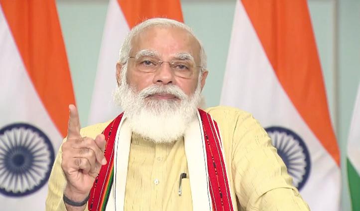Bihar को तीन पेट्रोलियम परियोजनाओं की सौगात, #PM_Modi बोले – हर सेक्टर के विकास को बढ़ा रहे आगे