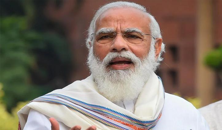 Agricultural Bill पास होने पर PM Modi ने अन्नदाताओं की बधाई कहा- MSP की व्यवस्था जारी रहेगी