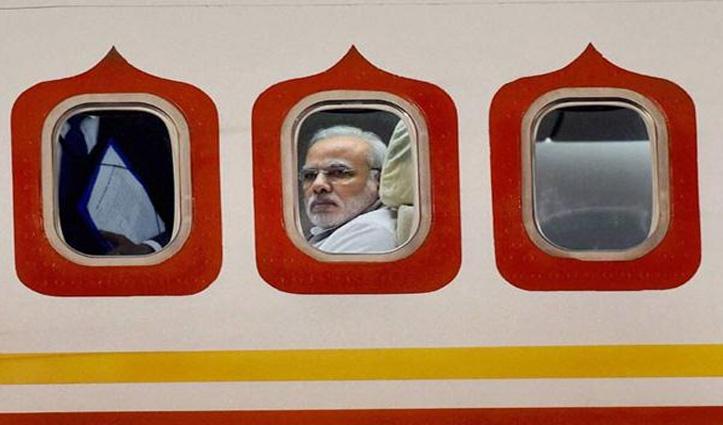 सरकार ने दिया PM मोदी की विदेश यात्राओं पर खर्च का ब्योरा; 2015 से अबतक 58 देश घूमे हैं महोदय
